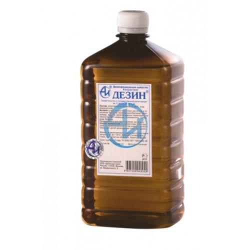 Хлоргексидин Инструкция Спиртовой Раствор